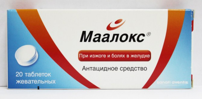 маалокс, антацидные средства