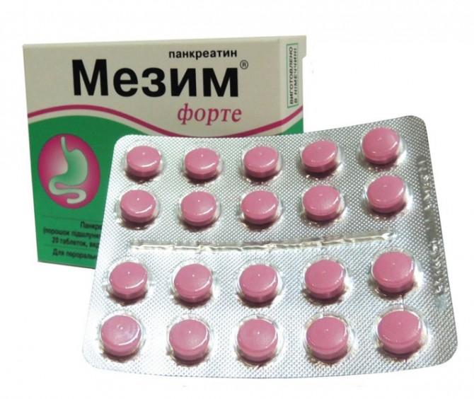 таблетки мезим