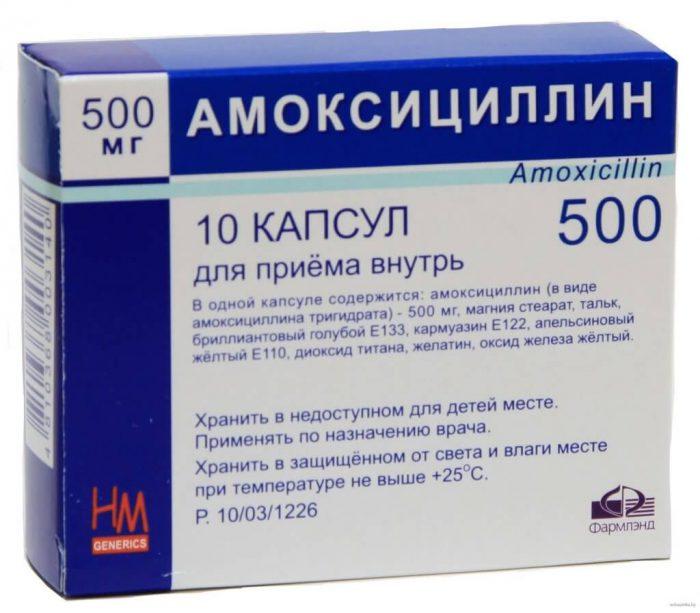 Как лечить медикаментозно язву двенадцатиперстной кишки