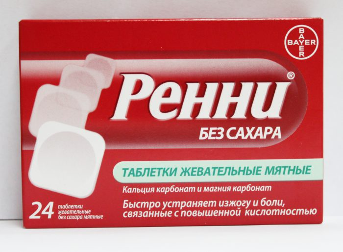 Какие таблетки помогают от боли в желудке