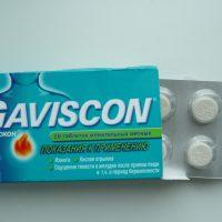 Препараты для лечения язвы желудка и двенадцатиперстной кишки