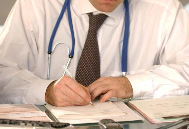 Методы диагностики диспепсии