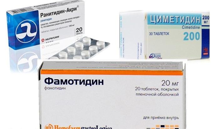 Блокаторы гистаминовых рецепторов