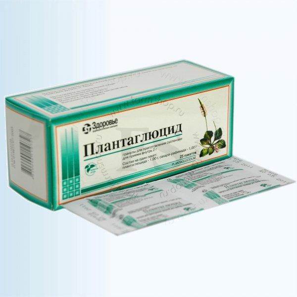 Лечение насморка при беременности препараты