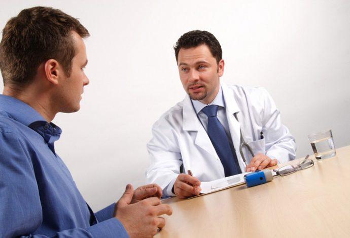 диагностика болезни