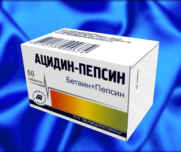 Ацедин-Пепсин