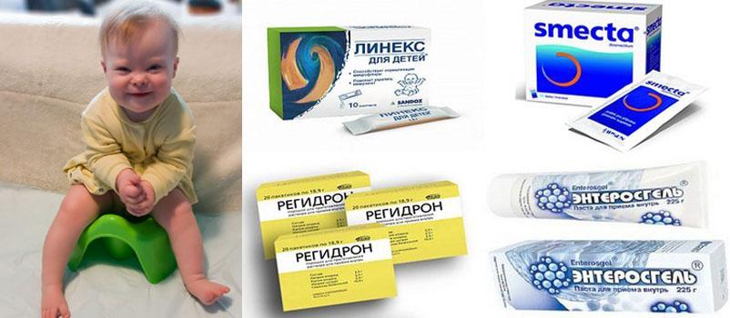 Лекарство от поноса для детей - средства от диареи, список лучших суспензиц