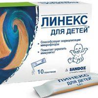 Линекс для детей: инструкция по применению