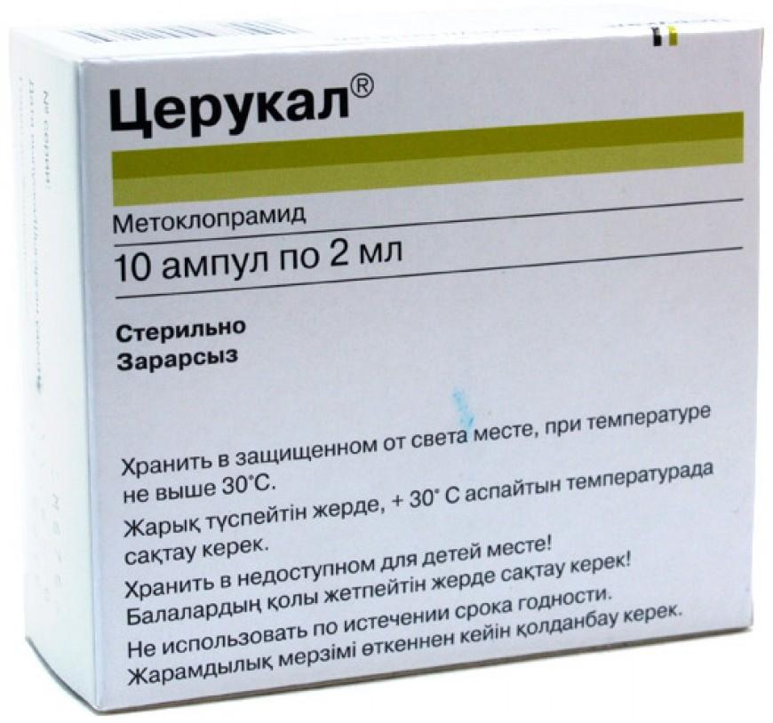 Таблетки от боли в животе: список и рекомендации, лекарства от боли и спазмов