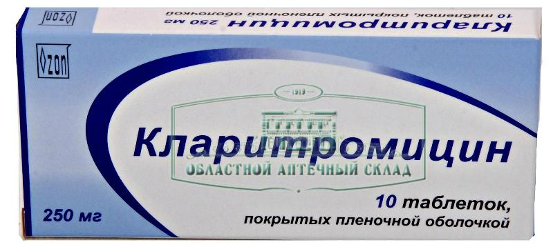 Кларитромицин и хеликобактер схема