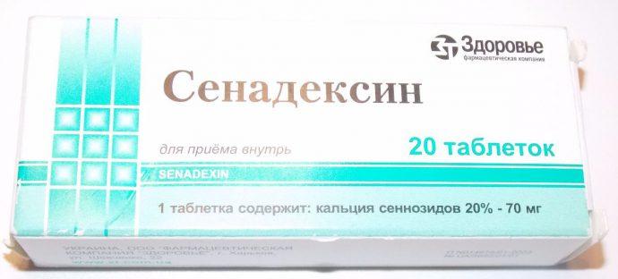 Сенадексин