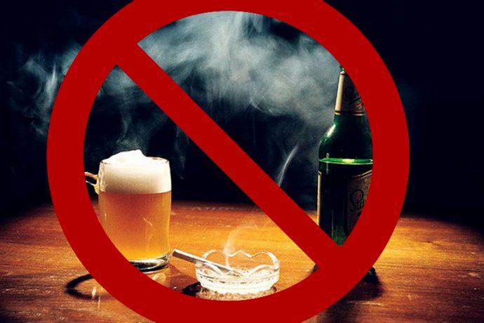 алкоголь и курение вредит