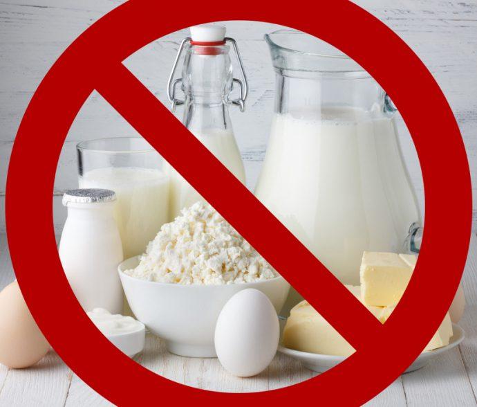 кисломолочные продукты запрещено употреблять