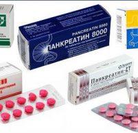 Как правильно принимать панкреатин: до еды или после