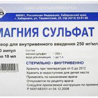 Раствор Сульфат магния: инструкция по применению