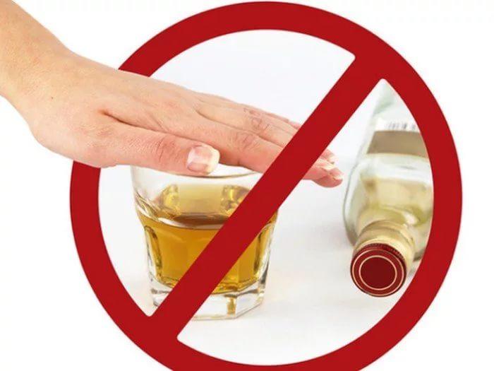 Лечение от алкоголизма хар