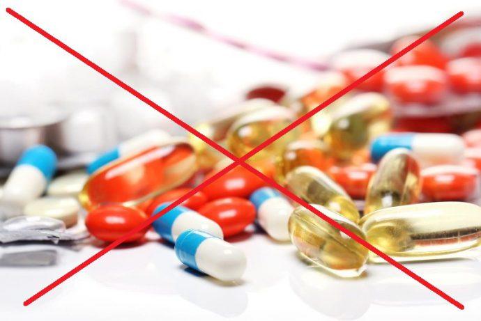 лекарства противопоказаны