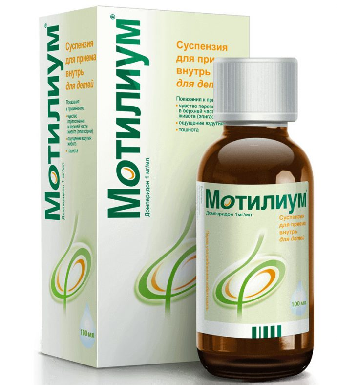 лекарство Мотилиум
