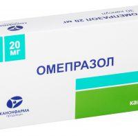 Показания к применению Омепразола, правила приема, побочные эффекты