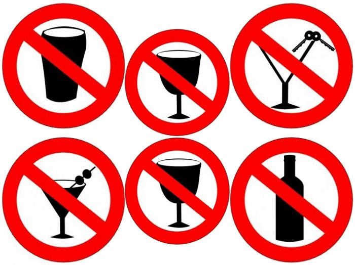 какой алкоголь нельзя пить при гастрите