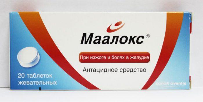 Гастрит, лечение в домашних условиях медикаментами