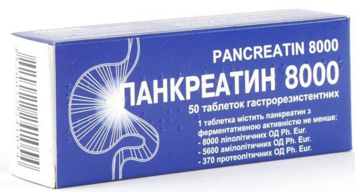 Методы лечения