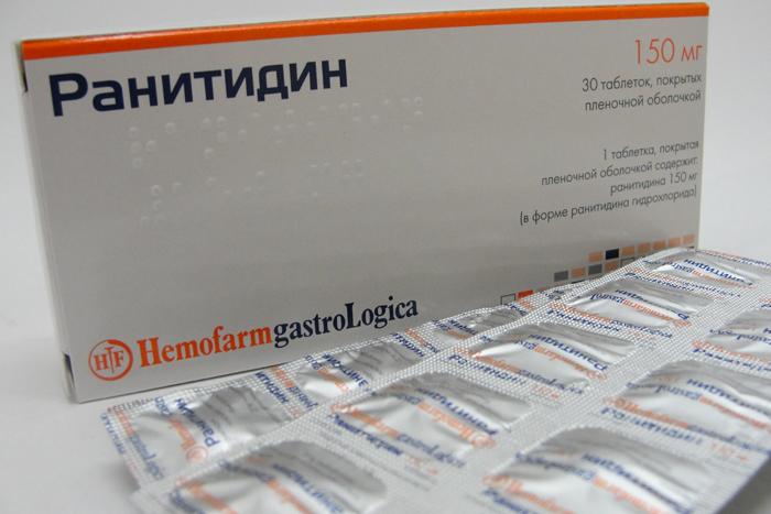 лечение гастрита ранитидином