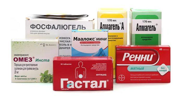 Таблетки для лечения гастрита