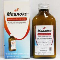 Маалокс при гастрите: лекарственная панацея или хитрый коммерческий ход?