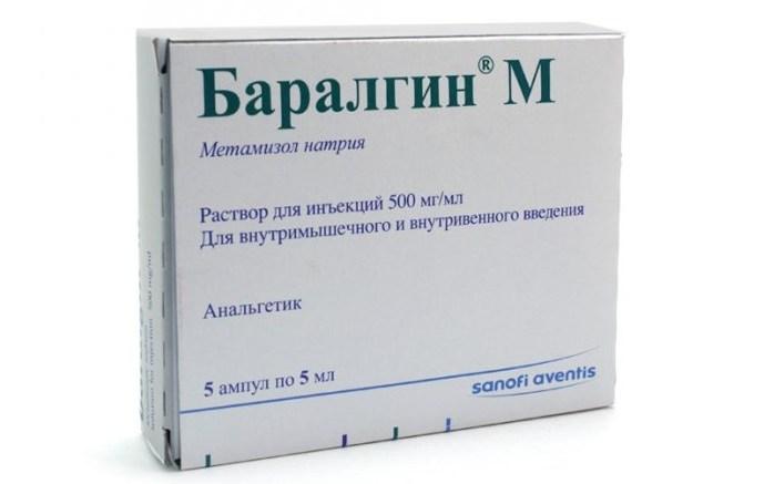 Баралгин