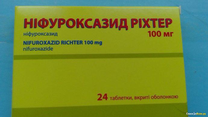 Нирофуроксазид
