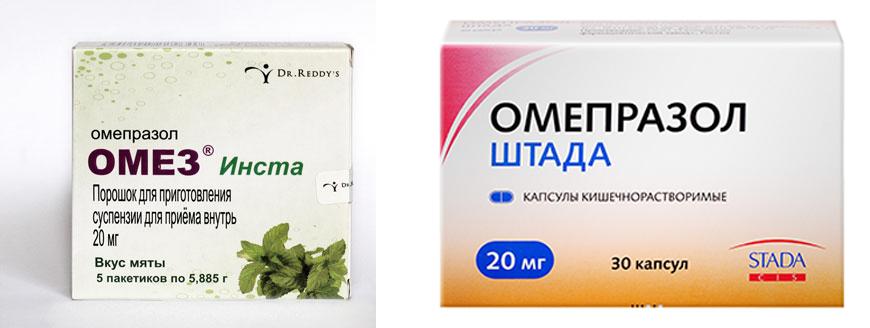 разница в лекарствах Омез или Омепразол