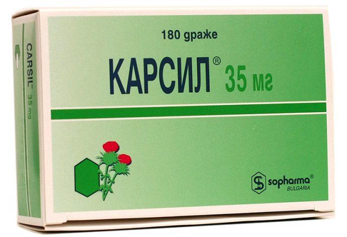 лекарство карсил