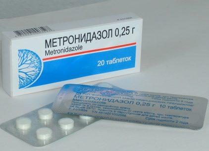 метронидозол