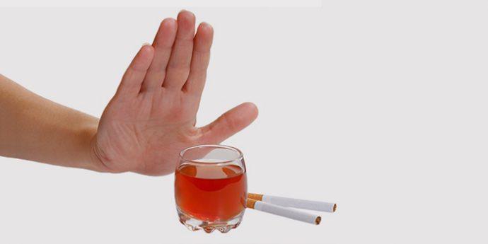 отказаться от спиртного и курения