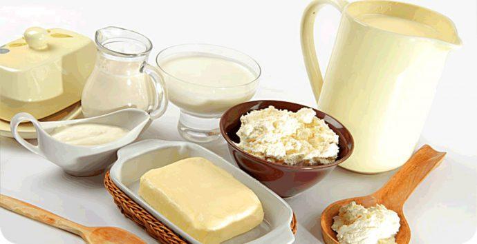 продукты молочного происхождения
