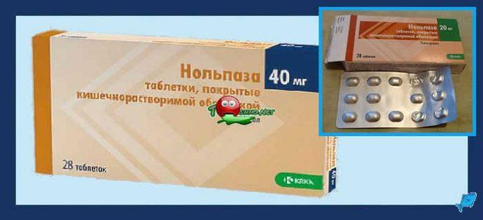Нольпаза при совмещении с другими препаратами