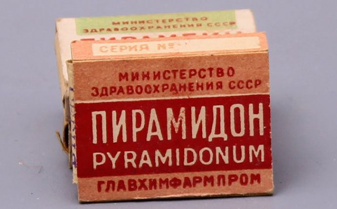Пирамидон
