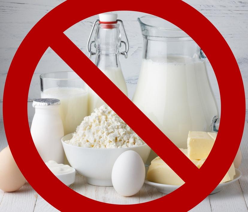 Диета Исключающая Молочные Продукты.