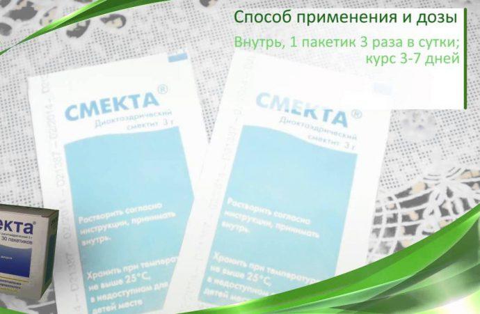 пакетики доза