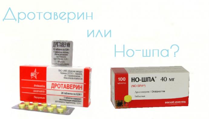 совместимость препаратов