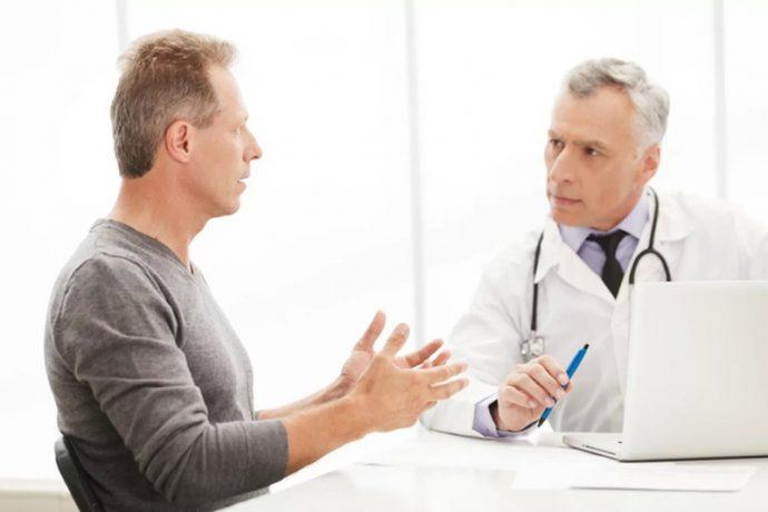 консультация перед диагностикой
