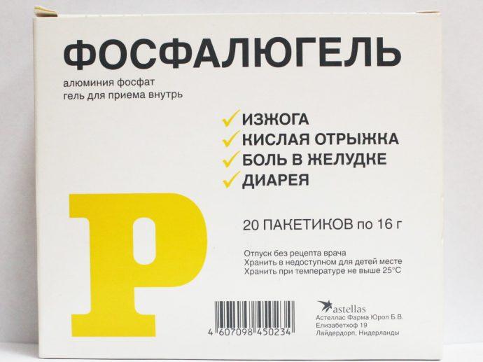 Фосфолюгель