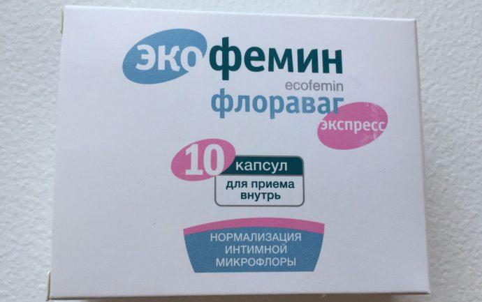 применение Экофемина