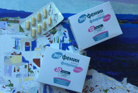 Экофемин
