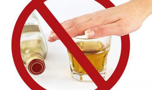 алкоголь противопоказан