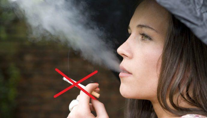 курение противопоказано