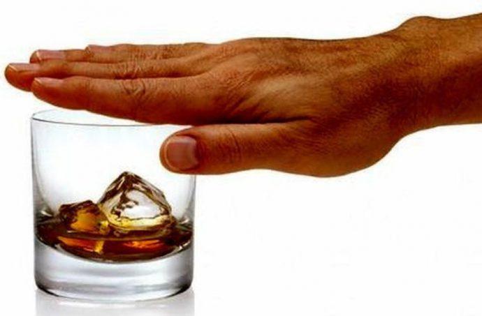 От алкоголя воздержаться